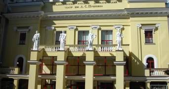 В Харькове театрам не хватало денег на перевод спектаклей согласно языковому закону