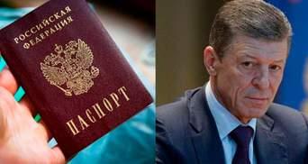 Це не включення до Росії, – заступник голови адміністрації Путіна про паспортизацію Донбасу