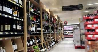 Без продажу алкоголю та сигарет у супермаркетах: у Раді зареєстрували законопроєкт