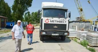 Допомога Червоному Хресту: Метінвест відгукнувся на прохання ремонту історичної будівлі у Києві