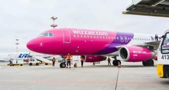 Тільки сьогодні 20% знижки на польоти до кінця літа: Wizz Air влаштував швидкий розпродаж