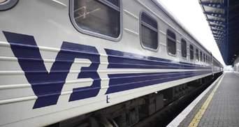 Из-за ливней и подтопления ряд поездов в Украине запаздывает: перечень
