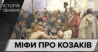 О чем вам врали о казаках: самые популярные российские фейки легко опровергнуть