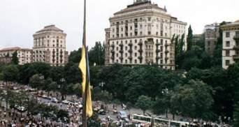 Привезли из Западной Украины: 31 год назад в Киеве впервые подняли сине-желтый флаг