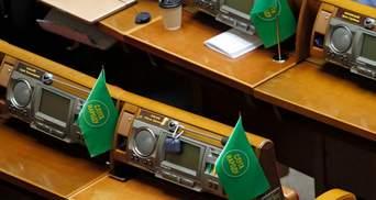 Вперше в історії українського парламентаризму: 2 роки тому з'явилась монобільшість