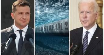 """Главные новости 21 июля: Германия и США согласовали """"Северный поток-2"""", Зеленский едет к Байдену"""