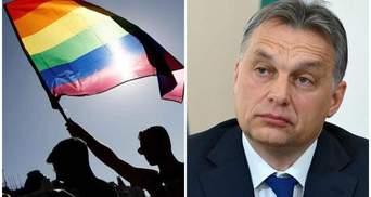 Угорщина винесе на референдум скандальний закон щодо ЛГБТ-спільноти