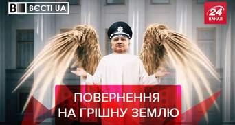 """Вести.UA: Аваков """"намекнул"""" на возвращение в большую политику"""