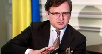 """Через угоду щодо """"Північного потоку-2"""": МЗС України надіслало офіційні ноти у Берлін та Брюссель"""