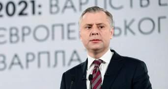 Будапештский меморандум №2 не является привлекательным, – Витренко о соглашении Германии и США