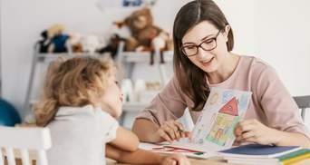 Надбавка вчителям і зменшення робочих годин: нововведення про організацію інклюзивного навчання