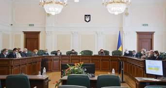 Удар по корумпованій системі: Україна почала справжнє очищення судової влади