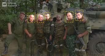 Участники агрессии против Украины в Донбассе: волонтеры назвали имена еще 5 российских боевиков
