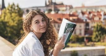 Чехия предлагает правительственные стипендии на обучение в вузах для украинских студентов