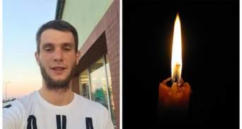 """""""Не мог сидеть, пока другие защищают страну"""": воспоминания о погибшем бойце Горбенко"""