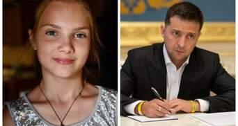 Спасла 4 детей от наводнения на Закарпатье: Зеленский наградил 12-летнюю девочку