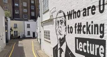 """""""Хто ти, бл*, щоб читати мені лекції"""": росіяни поширили фейк про графіті з Лавровим"""