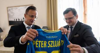 """""""Маленький досадный инцидент"""": как венгерские спецслужбы вели агентурную работу в Украине"""