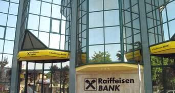 Мошеннические схемы: почему счета клиентов Райффайзен Банк в опасности