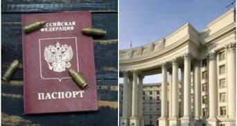 Украина осудила привлечение жителей ОРДЛО к выборам в Госдуму России
