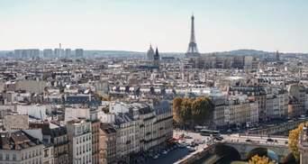 Франция открылась для украинских туристов: что нужно для въезда
