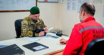 Пред'явили документи від окупантів: 12 російських моряків не пустили в Україну