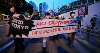 Перед церемонией открытия в Токио протестовали против Олимпиады: видео