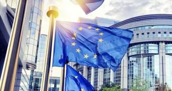 """Єврокомісія отримала ноту України через угоду щодо """"Північного потоку-2"""""""