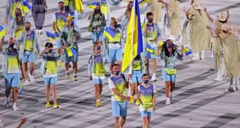 Російській телеканал замість виходу України на Олімпіаді показав рекламу
