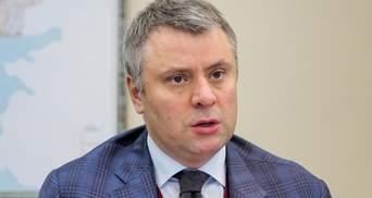 Вітренко сподівається на бронювання потужностей ГТС України європейськими компаніями