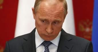 ЄСПЛ зареєстрував цинічну скаргу Росії проти України: Кремль отримав перші відмови