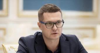 В ОПУ передумали и теперь говорят, что Зеленский не увольнял заместителя Баканова