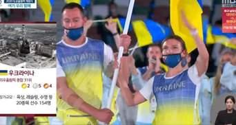 Еще один фейл Олимпиады: южнокорейский канал проиллюстрировал Украину Чернобылем