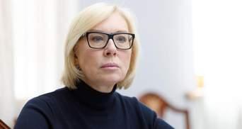 На Донбассе почти 260 человек остаются пропавшими без вести, – Денисова