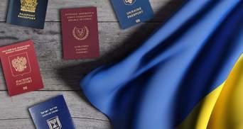 В деклараціях буде графа про подвійне громадянство: Зеленський підписав указ