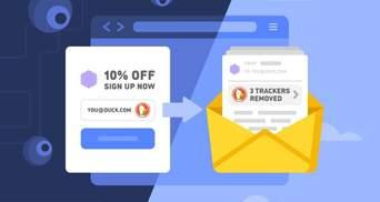 Краще, ніж у Apple: DuckDuckGo запустив захищений поштовий сервіс