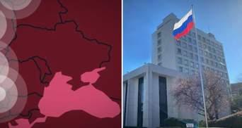 """У Росії почалась істерика, бо сайт Олімпіади-2020 """"повернув"""" Крим Україні"""