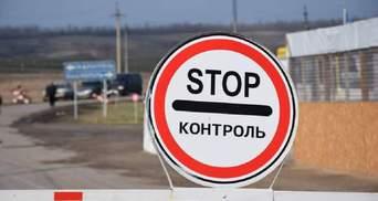 Пограничники разъяснили отмену штрафов за выезд из Донбасса через Россию: видео