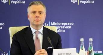 Україна не погодиться на транзит газу в обмін на невигідні закупівлі, – Вітренко