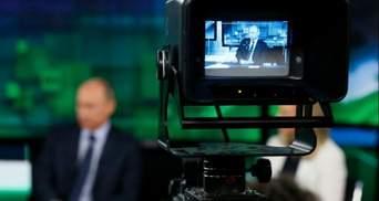 Приступы ненависти: российский телеэкран готовит зрителя к войне