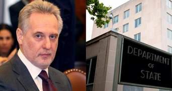 Ждем решения суда Австрии, – американский дипломат об экстрадиции Фирташа