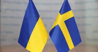 """Швеция рассматривает вариант вступления в НАТО вместе с Украиной, – """"слуга"""""""