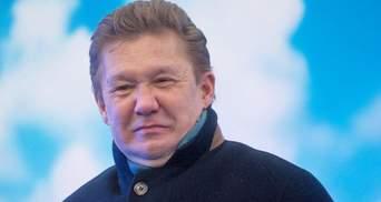 """Ніхто не пропонував Україні купувати російський газ, – """"Газпром"""""""