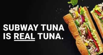 Subway создал специальный сайт, чтобы доказать, что в сэндвиче с тунцом есть настоящий тунец