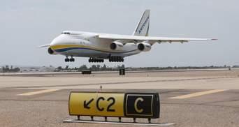 Український літак перевіз винищувачі з Ізраїля до США: фото