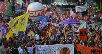 У Бразилії відбулись масштабні протести з вимогою імпічменту президента
