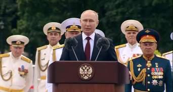 Россия может уничтожить любого противника, – Путин пригрозил на параде ВМФ