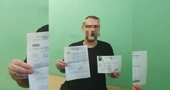 196 баллов по истории: в Кривом Роге пожизненно заключенный успешно сдал 3 предмета ВНО