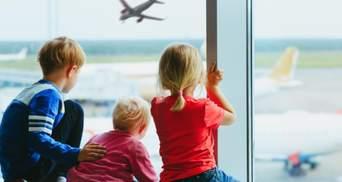 В подорож з дитиною: як підготуватися та що обов'язково потрібно мати під час поїздки