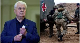 Главные новости 26 июля: Кравчук в реанимации, на Донбассе обострение